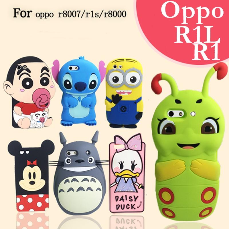 เคส OPPO R1 -Cartoon 3D Silicone case [Pre-Order]