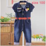 [Size100] BabyCityชุดยีนส์ผ้ายืดเกาหลี
