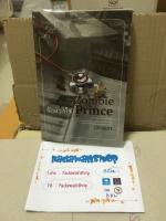 Zombie Prince…รักลวงใจ / ปราณธร