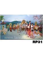 ภาพวาดแนวจริยศิลป์ล้านนา พิมพ์ลงผ้าใบ รหัสสินค้า RP - 31