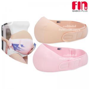 Fin babiesplus เข็มขัดพยุงครรภ์ Maternity Support Belt