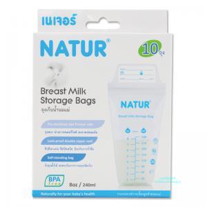 [กล่อง10ถุง] ถุงเก็บน้ำนมแม่ Natur Breast Milk Storage Bags