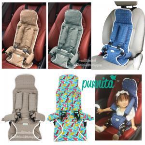 Punnita เบาะนั่งในรถยนต์แบบพกพา Portable Car Seats