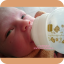 [9oz/260ml] ขวดนมป้องกันโคลิคพร้อมจุกนม Mam Easy Start Anti-Colic thumbnail 16