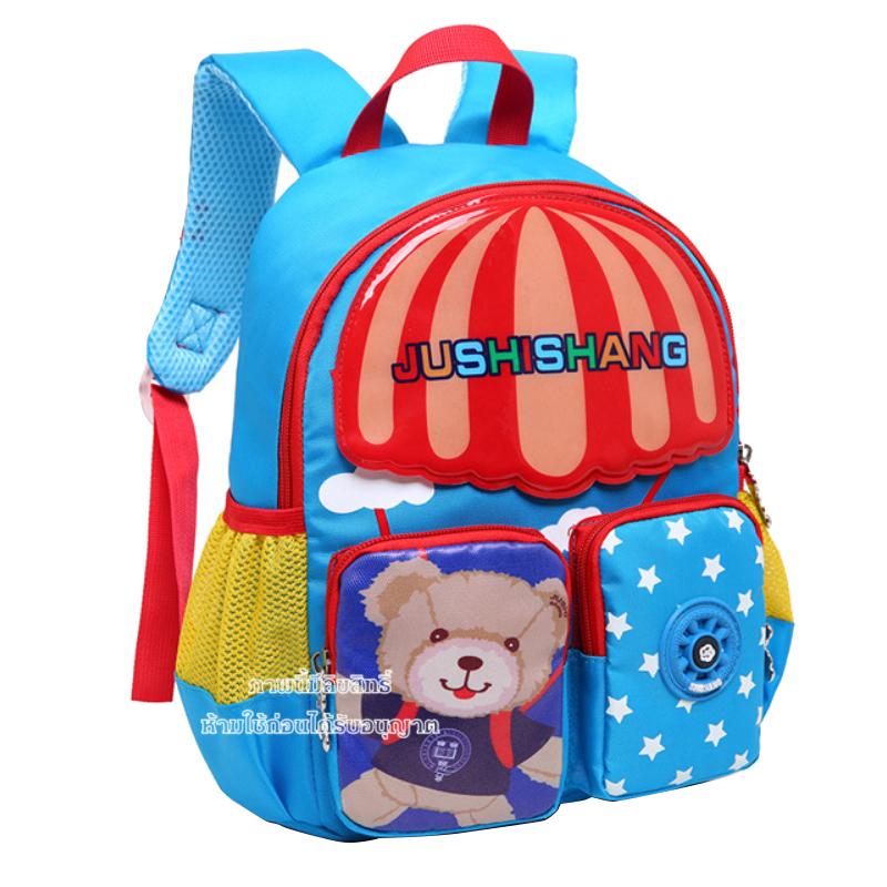 กระเป๋าเป้สะพายหลัง เด็กอนุบาล เรืองแสงได้ Jushishang