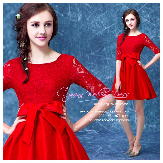 Z-0020 ชุดไปงานแต่งงานน่ารัก แขนมี สุดหรู สวย เก๋น่ารัก ราคาถูก สีแดง ชุดสั้น