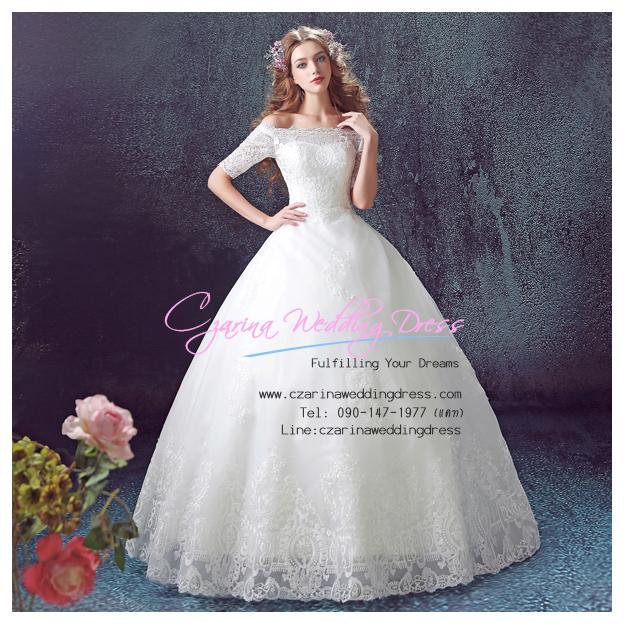 wm5082 ขาย ชุดแต่งงานเจ้าหญิง เปิดไหล่ โชว์ไหล่ เกาะไหล่ แขนยาว สวย หวาน หรู น่ารัก ที่สุดในโลก ราคาถูกกว่าเช่า