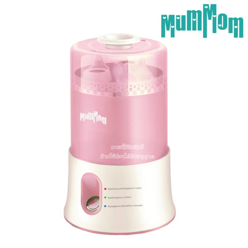 MumMom เครื่องนึ่งขวดนมพร้อมอบแห้ง Sterilizer&Dryer รุ่น M1[สินค้ารับประกัน 1 ปี]