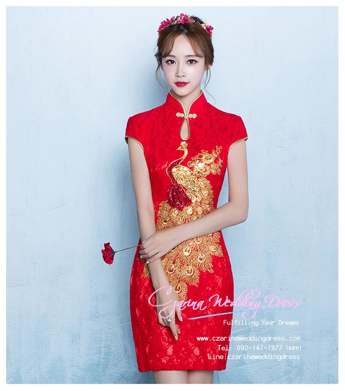 JJ-006 ชุดกี่เพ้าสวยๆ หรู ราคาถูกกว่าเช่า ชุดยกน้ำชา สีแดง ลูกไม้เนื้อนิ่ม