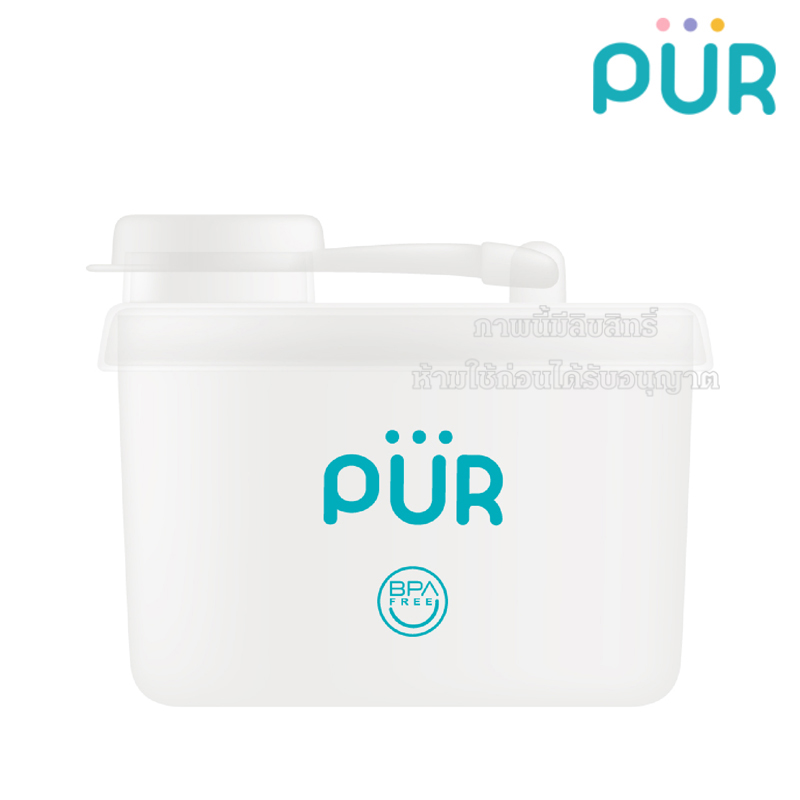 Pur กล่องแบ่งนมผง 3 ช่อง Milk Powder Container