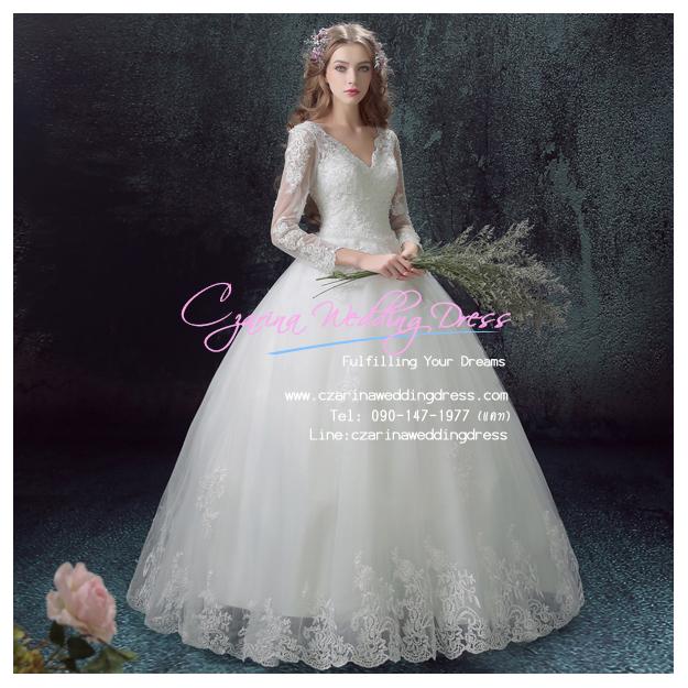 wm5068 ขาย ชุดแต่งงานเจ้าหญิง คอวี แขนยาว สวยที่สุดในโลก ราคาถูกกว่าเช่า