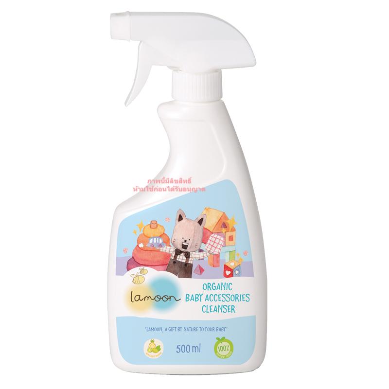 ละมุน น้ำยาทำความสะอาด ของใช้เด็ก ออร์แกนิค Lamoon Organic Baby Accessories Cleanser 500ml.