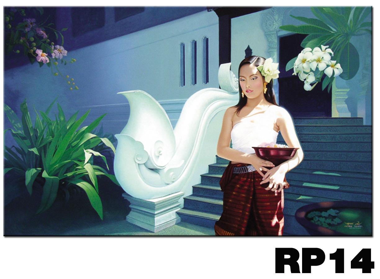 ภาพสำหรับประดับตกแต่งบ้าน ร้านสปา คอนโด โรงแรม รีสอร์ท RP - 14