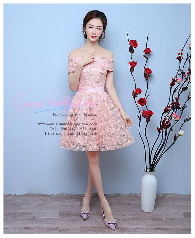 Z-0063 ชุดไปงานแต่งงานน่ารัก ไหล่ปาด ผ้าลูกไม้ สุดหรู สวย เก๋น่ารัก ราคาถูก สีชมพู