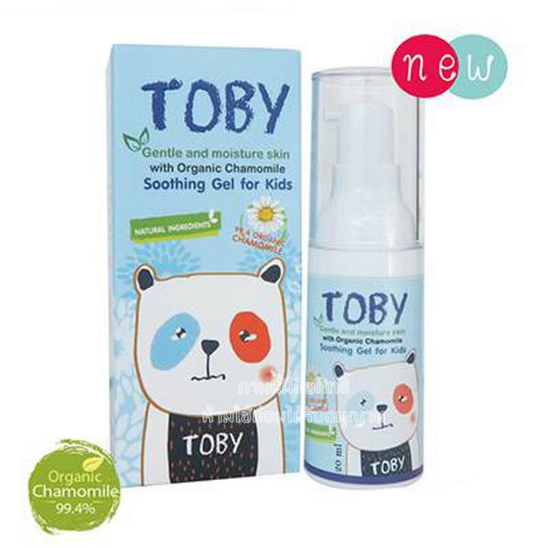 เจลทาหลังยุงกัดหรือแมลงกัดต่อย 20มล. Toby Soothing Gel For Kids (6เดือนขึ้นไป)