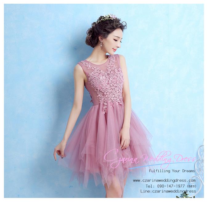 Z-0050 ชุดไปงานแต่งงานน่ารัก แขนกุด สุดหรู สวย เก๋น่ารัก ราคาถูก สีชมพู