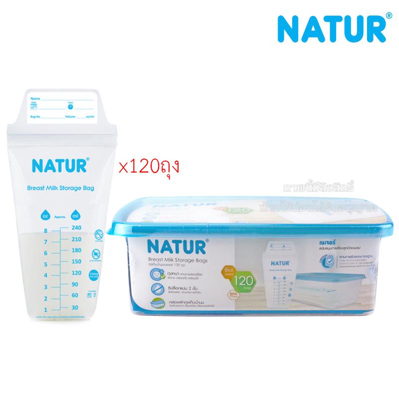 [8oz] Natur ถุงเก็บน้ำนม ขนาด 120 ถุง พร้อมกล่องพักถุงเก็บน้ำนม