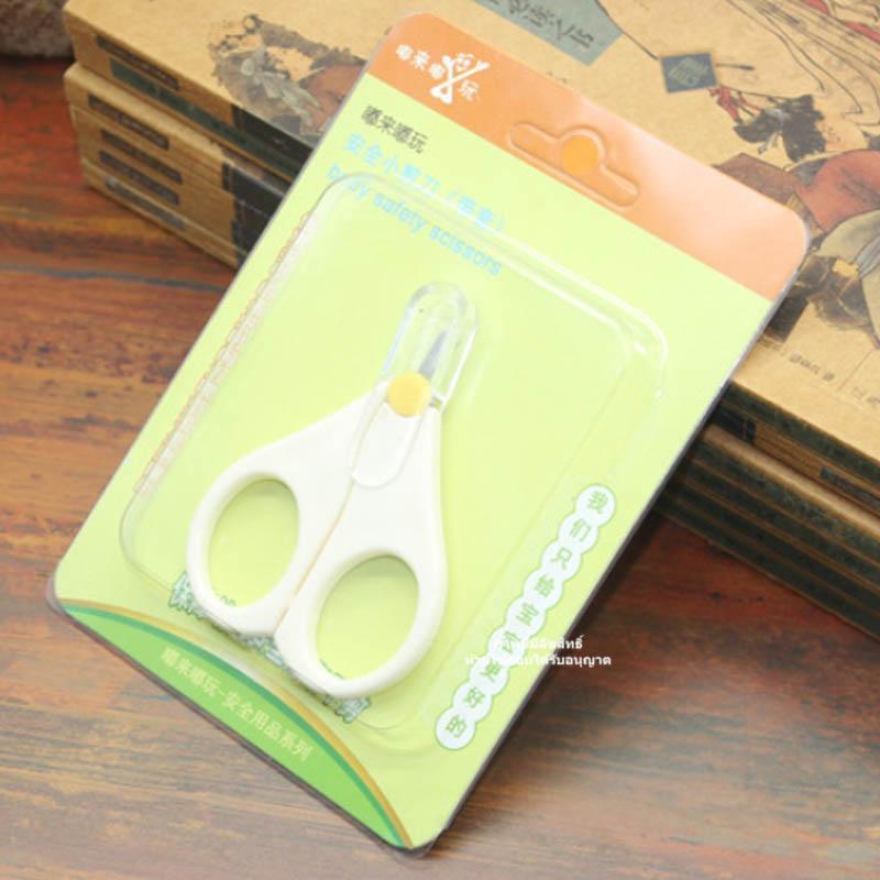 กรรไกรตัดเล็บเด็กแรกเกิด Baby safety scissors