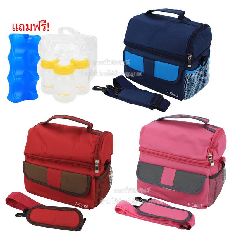 V-Coool กระเป๋าเก็บอุณหภูมิ รุ่นสีทูโทนพร้อมสายสะพาย [ร้อน-เย็น]