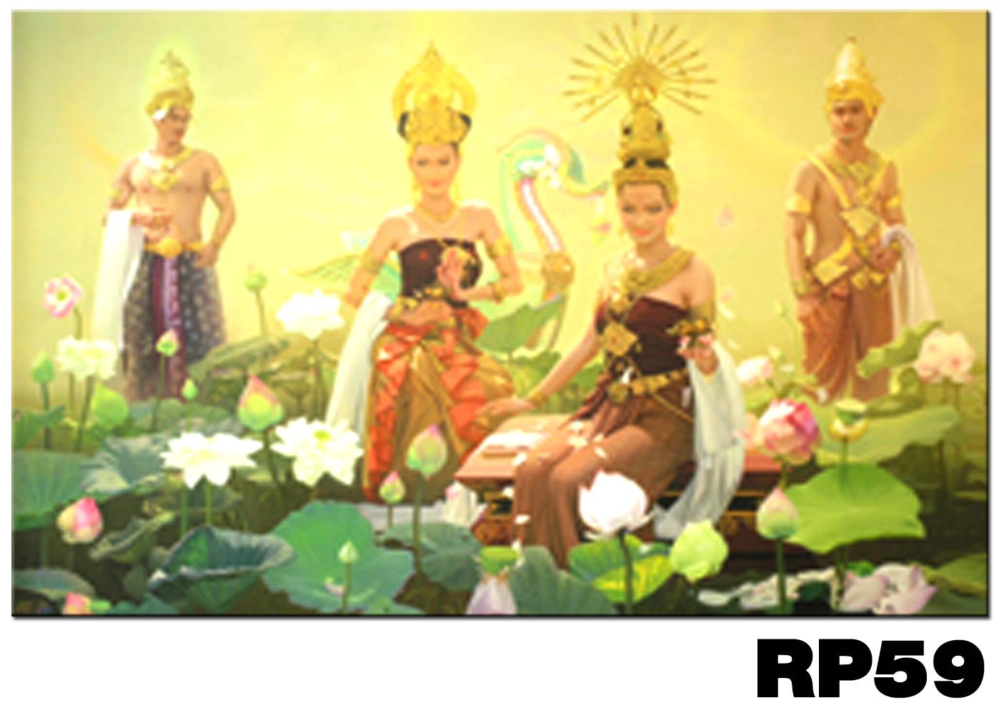 ภาพสำหรับประดับตกแต่งบ้าน ร้านสปา คอนโด โรงแรม รีสอร์ท RP - 59
