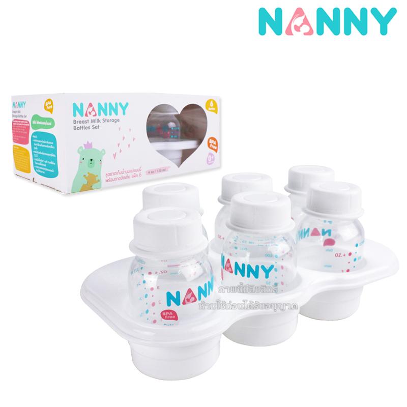 [แพ็ค6ขวด][4oz] Nanny ขวดเก็บน้ำนม พร้อมถาด Breast Milk Storage Bottles Set