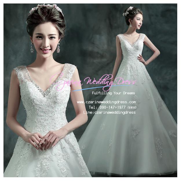 wm40020 ขาย ชุดแต่งงาน โชว์ไหล่สุดอลังการ ราคาถูก สวยหรูแบบดารา