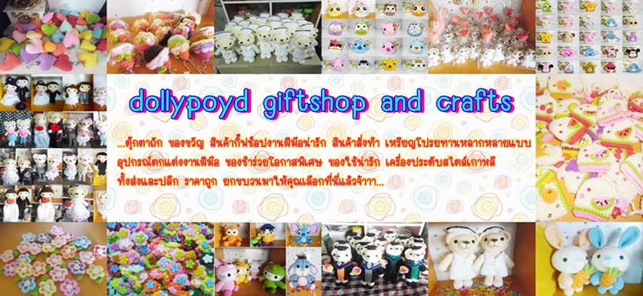 dollypoyd gifts and crafts