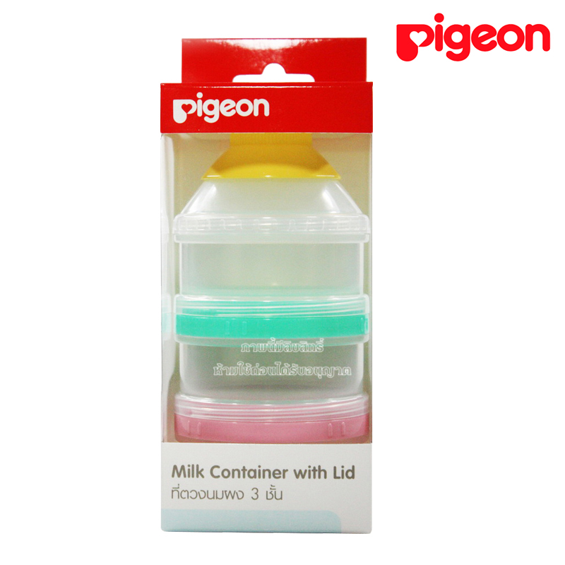 Pigeon ที่ตวงนมผง 3 ชั้น Milk Container with Lid