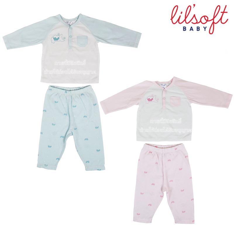 Lilsoft baby ชุดเสื้อแขนยาว+กางเกงขายาว 100%Cotton - Anti bacterial sanitized