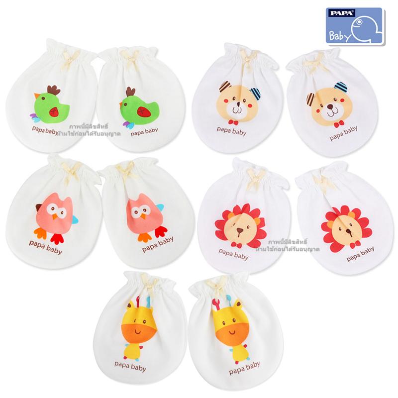 ถุงมือผ้าป่านเด็กแรกเกิด PAPA [638C]