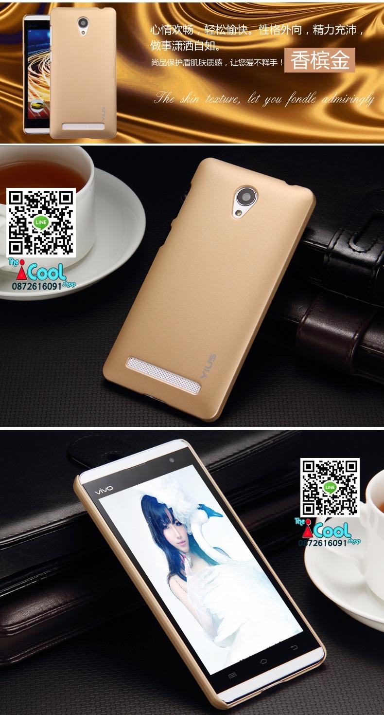 เคส Vivo Y28 Yius Premier hard case[Pre-Order] > Black | PChome Thai