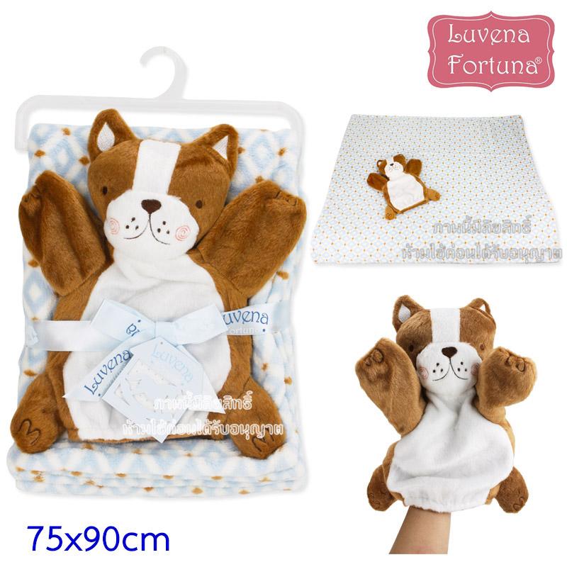 Luvena Fortuna ผ้าห่มเด็กขนนุ่มพร้อมตุ๊กตาสวมมือ