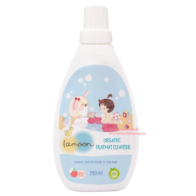 ละมุน ผลิตภัณฑ์ทำความสะอาด แผ่นรองคลาน ออร์แกนิค Lamoon Organic Playmat Cleanser 750ml.