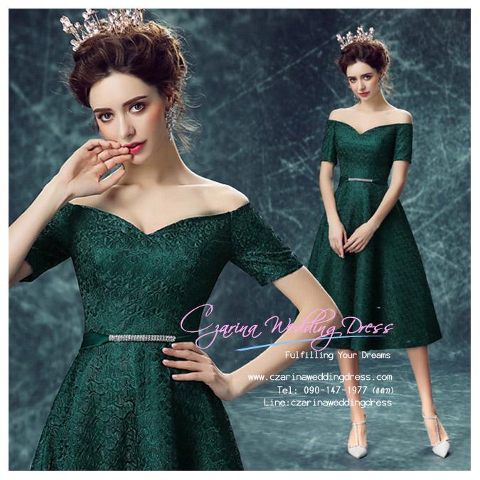 Z-0025 ชุดไปงานแต่งงานน่ารัก งานหมั้น มีแขน ผ้าลูกไม้สุดหรู สวย เก๋น่ารัก ราคาถูก สีเขียว