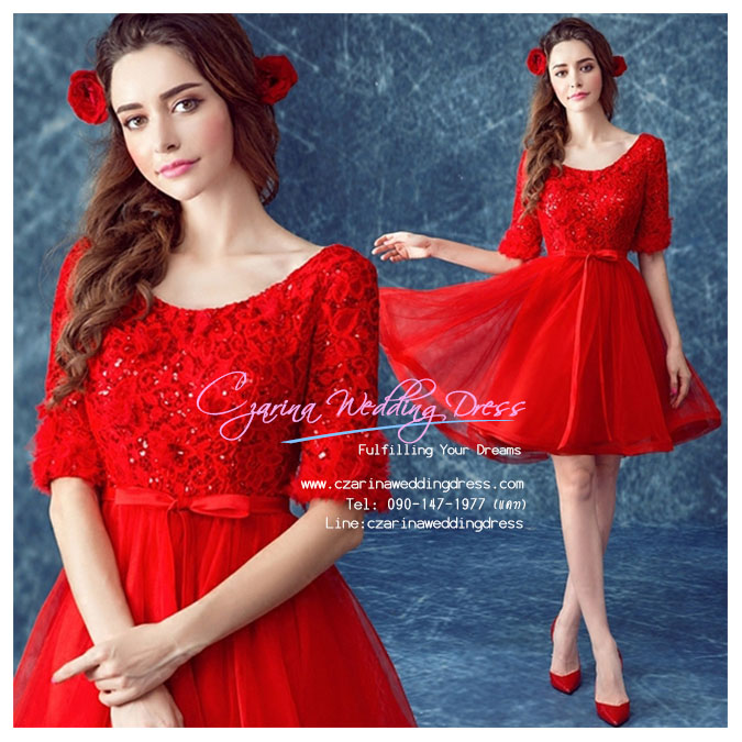 Z-0026 ชุดไปงานแต่งงานน่ารัก มีแขน สุดหรู สวย เก๋น่ารัก ราคาถูก สีแดง ชุดสั้น