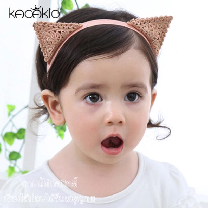 Kacakid ผ้าคาดผมเด็กหูแมวชมพู