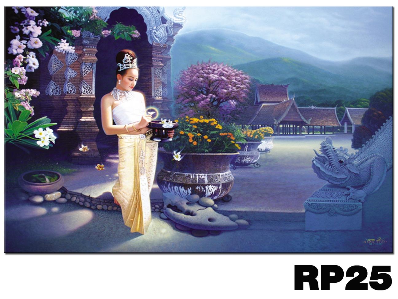 ภาพสำหรับประดับตกแต่งบ้าน ร้านสปา คอนโด โรงแรม รีสอร์ท RP -25
