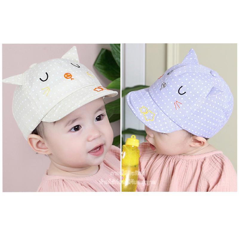 หมวกแก๊ปเด็กแมวเหมียวฝันหวาน