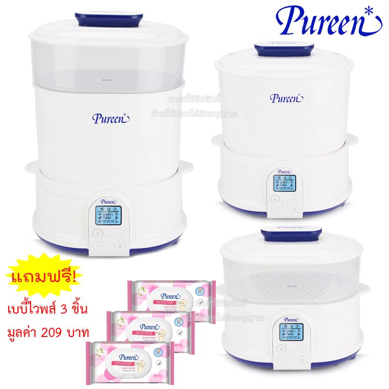 Pureen เครื่องนึ่งขวดนมพร้อมอบแห้ง Electronic Steam Sterilizer&Dryer (รับประกัน 1 ปี) [โปรโมชั่น! ซื้อเครื่องปั๊มนมไฟฟ้า+เครื่องนึ่งขวดนมพร้อมอบแห้ง Pureen รับส่วนลดหน้าเว็บ 300 บาท]