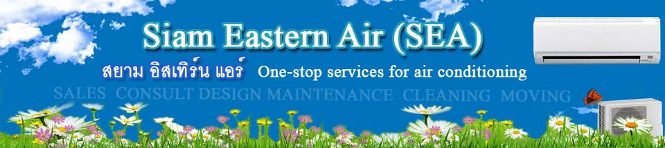 Siam Eastern Air (SEA)