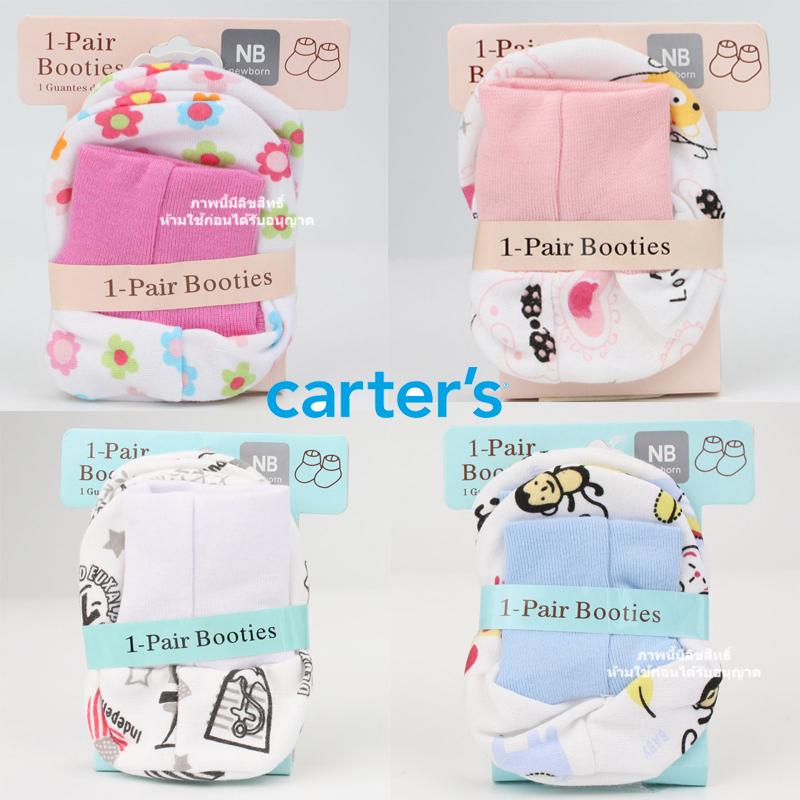 ถุงเท้าเด็กแรกเกิด Carter's