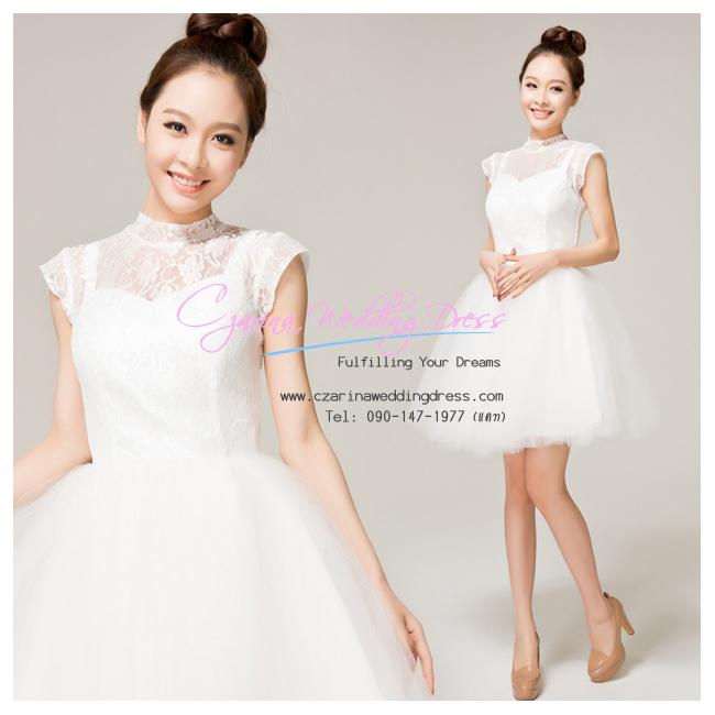ws5030 ขาย ชุดแต่งงานสั้น ชุดลูกไม้สีขาว สวยหวานน่ารักสไตล์เกาหลี ราคาถูกกว่าเช่า