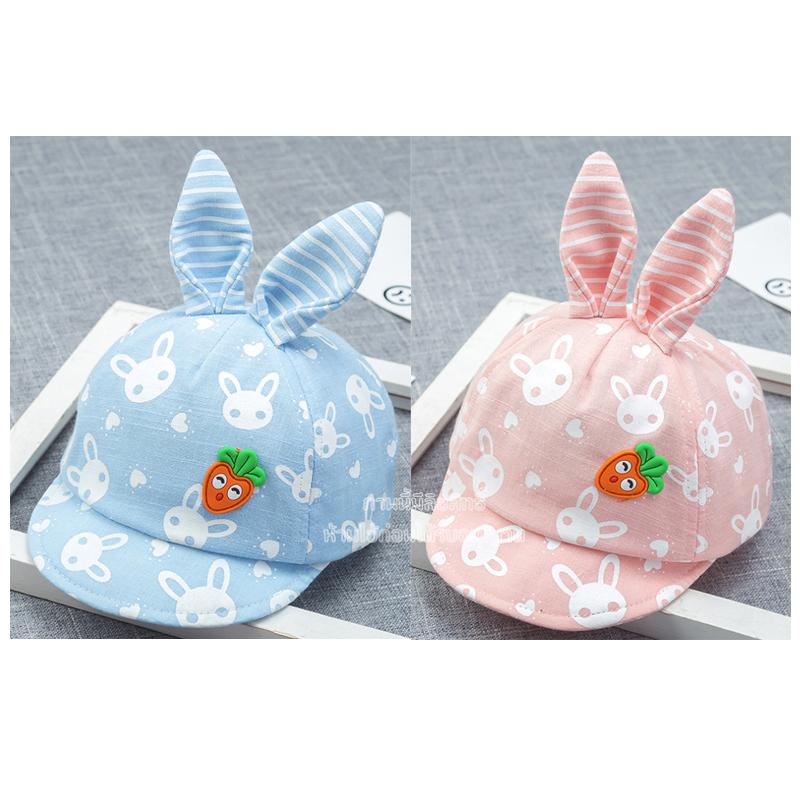 หมวกแก๊ปเด็กลายกระต่ายหูตั้งแครอท