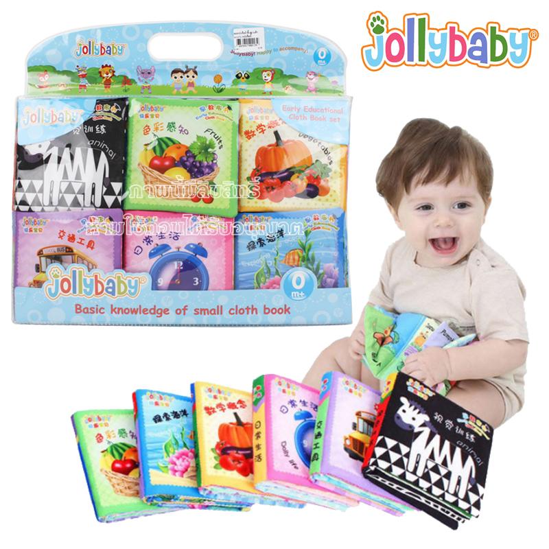 Jollybaby หนังสือผ้าพื้นฐานสองภาษาสำหรับเด็ก 6 เล่ม