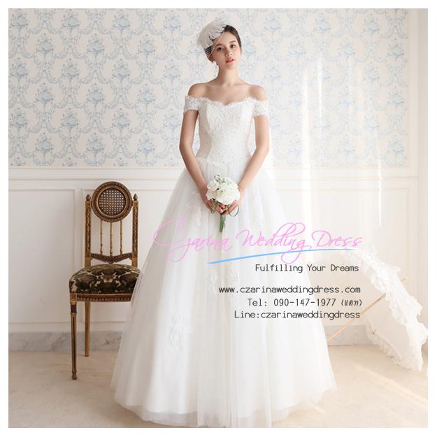 WB40018 ขาย ชุดแต่งงาน แบบเปิดไหล่ สไตล์ ดารา เกาหลี ราคาถูก สวยหรูด้วยงานลูกไม้