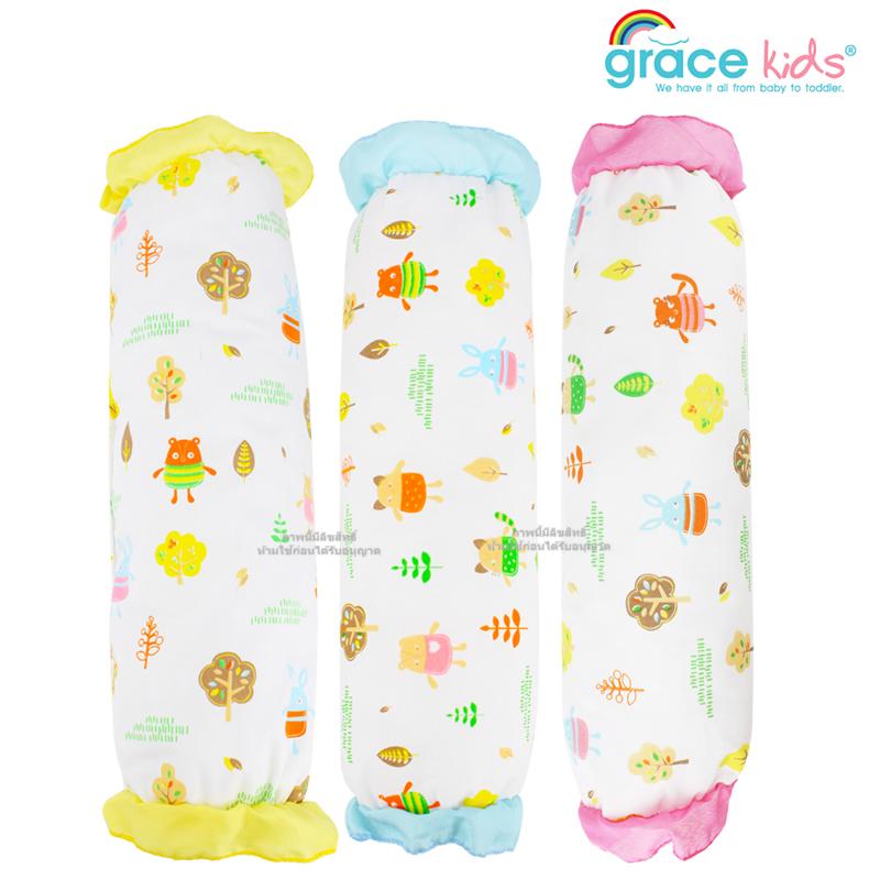 หมอนข้างเด็กแรกเกิด Grace kids