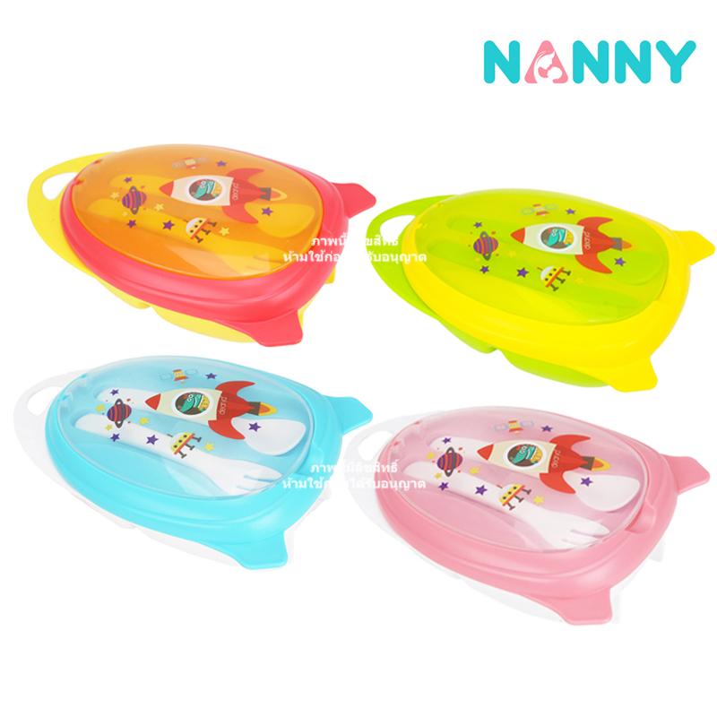 Nanny ชุดชามอาหารเด็กพร้อมช้อนส้อมลายจรวด Divided Feeding Bowl Set