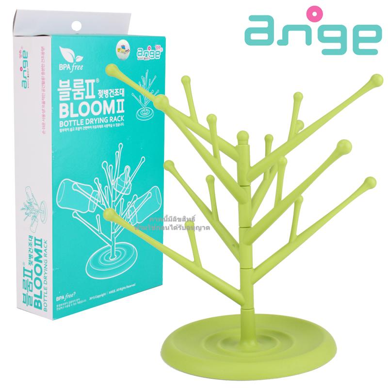 ที่ตากขวดนมและจุกนม Ange BloomII Bottle Drying Rack