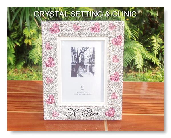 กรอบรูปคริสตัล ( Crystal Picture Frame )
