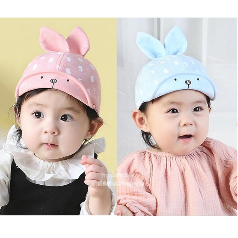 หมวกแก๊ปกระต่ายหูตั้งตาแป๋ว